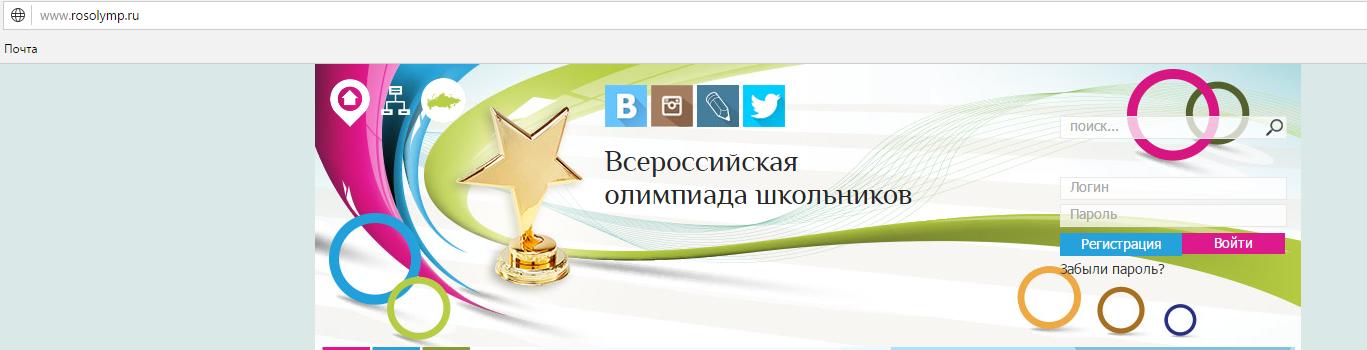 http://www.26421alex1.edusite.ru/images/2016-09-05_02-11-05.png