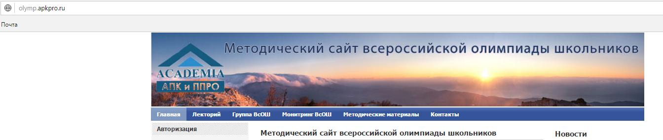 http://www.26421alex1.edusite.ru/images/2016-09-05_02-16-59.png